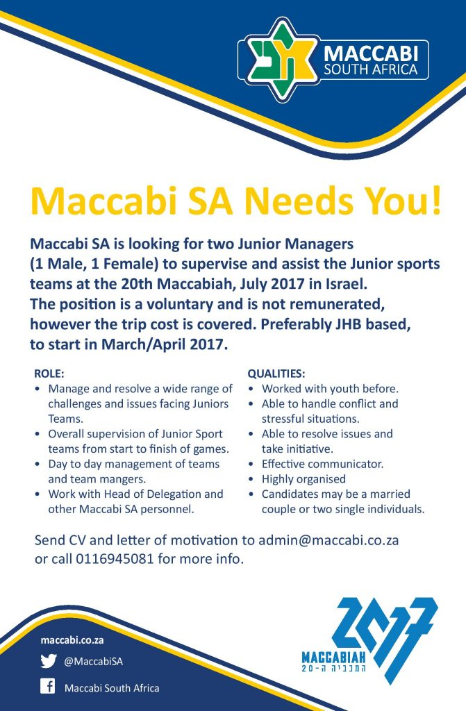 advert-maccabi-needs-you-page-001