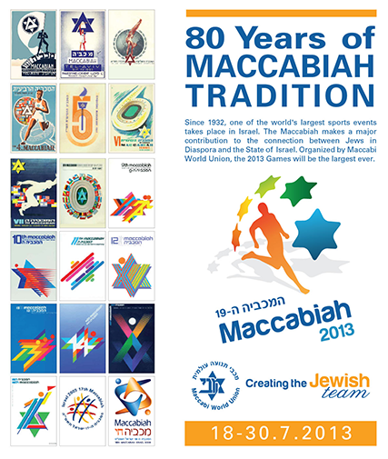 Macc_poster
